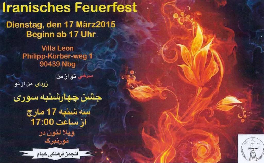 Iranisches Feuerfest 2015