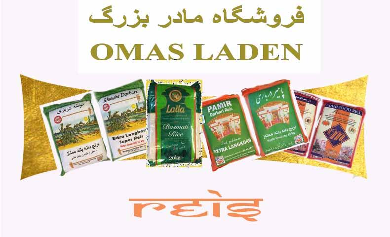 Reis-Angebote Oktober 2015