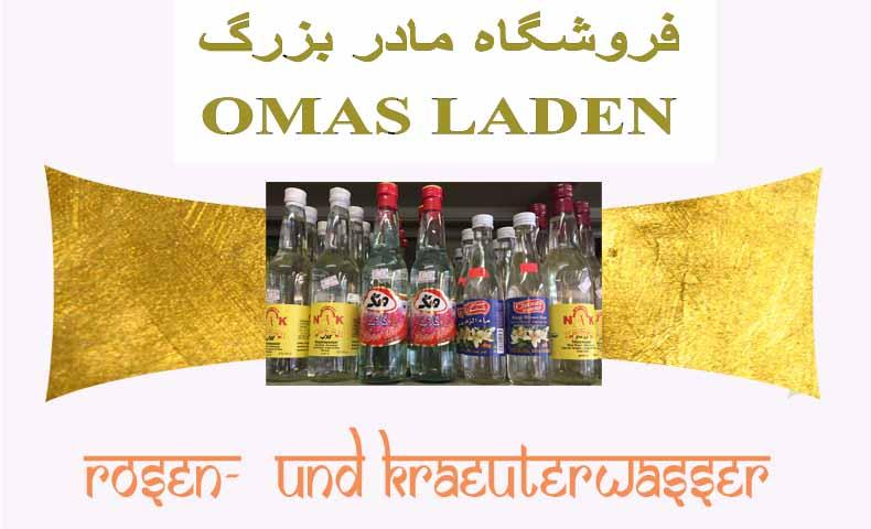 Destillierte Wasser aus dem Iran – Rosenwasser und Co……