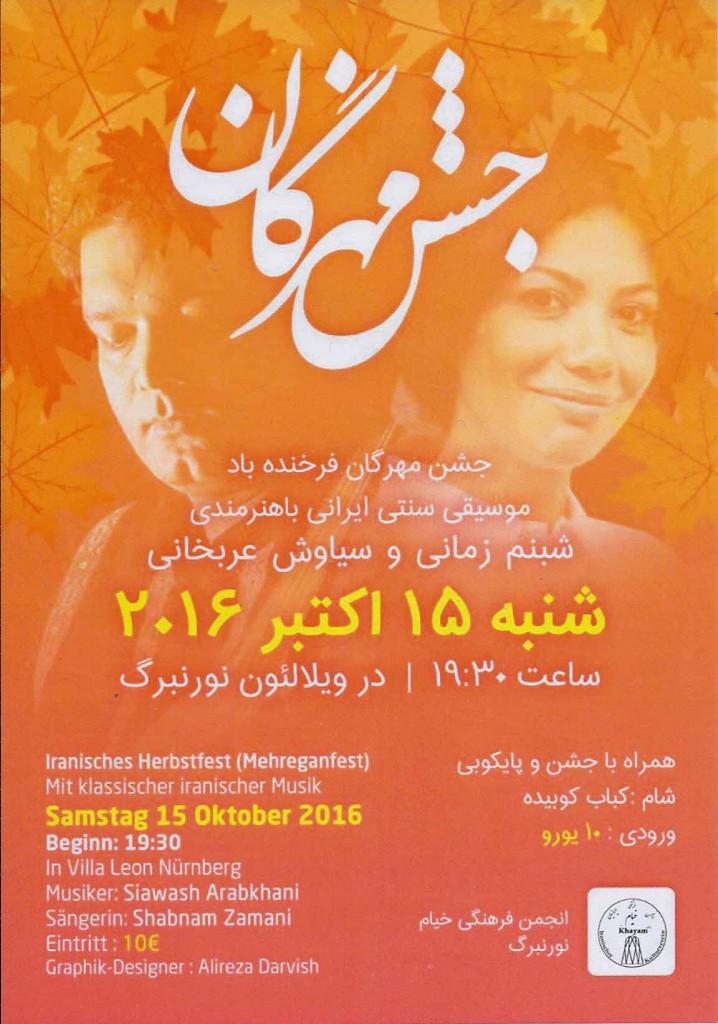 Iranisches Herbstfest 2016  - Mehreganfest) am 15 Oktober in Nürnberg