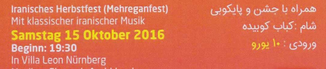 MEHREGANFEST-Iranisches Herbstfest am 15.Oktober 2016 in Nürnberg